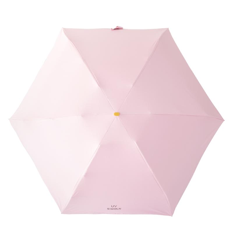 upf50 德国超轻五折太阳伞防晒防紫外线女小巧便携晴雨伞两用折叠