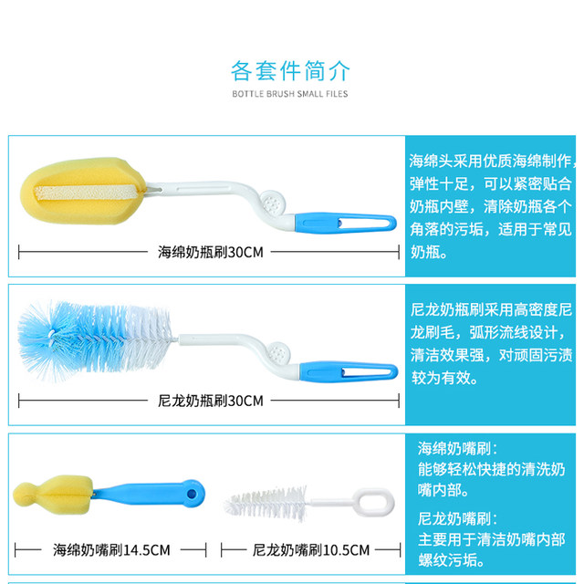 Draw bottle brush cleaning brush set baby with 360 degree rotating hair brush cleaning sandwich pacifier sponge bottle