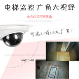 2 million network high-definition elevator dedicated camera dome surveillance camera audio 1080P ultra-wide angle fisheye