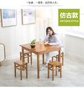 聆听楠竹餐桌田园正方形组装四方桌茶几小方桌儿童学习桌棋牌桌子 - 2