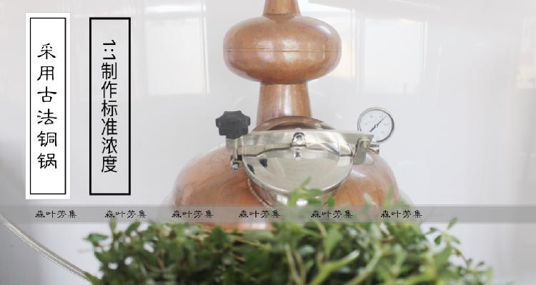 铜锅马齿苋纯露喷雾舒缓滋润精油爽肤水白嫩花水 两瓶包邮  250ml