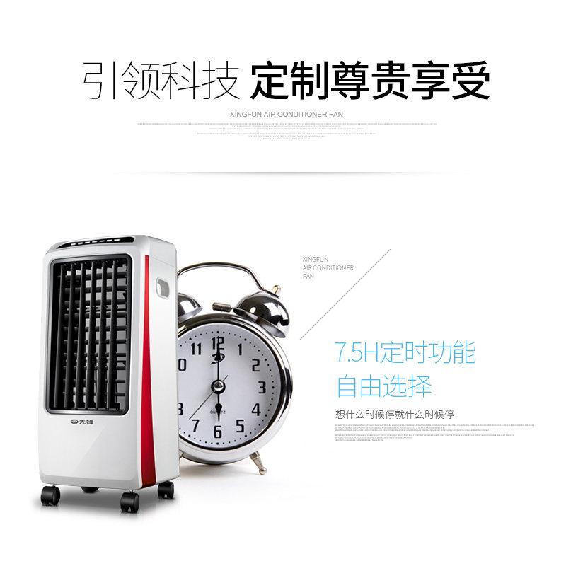 先锋空调扇单冷型DKT-L3冷风机家用移动制冷器遥控柔风节能电风扇