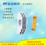 Kunlun Coast General Probe Water Immersion Transmitter Water Immersion Sensor Water Measurement Alarm JS-DP
