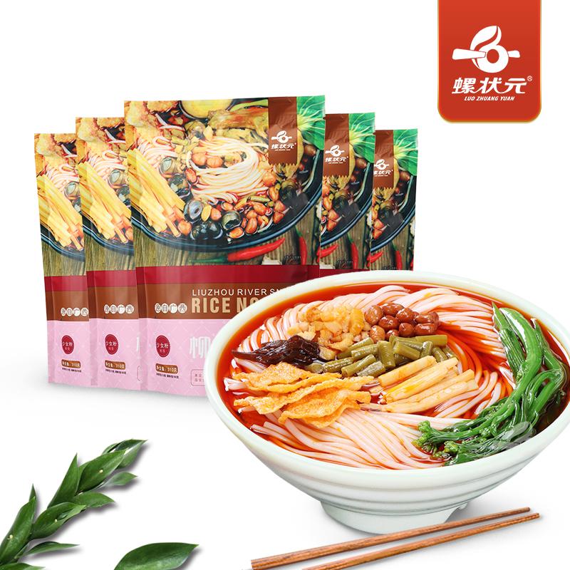 螺状元广西柳州正宗螺蛳粉特产美食方便面速食米线酸辣粉310g*5袋