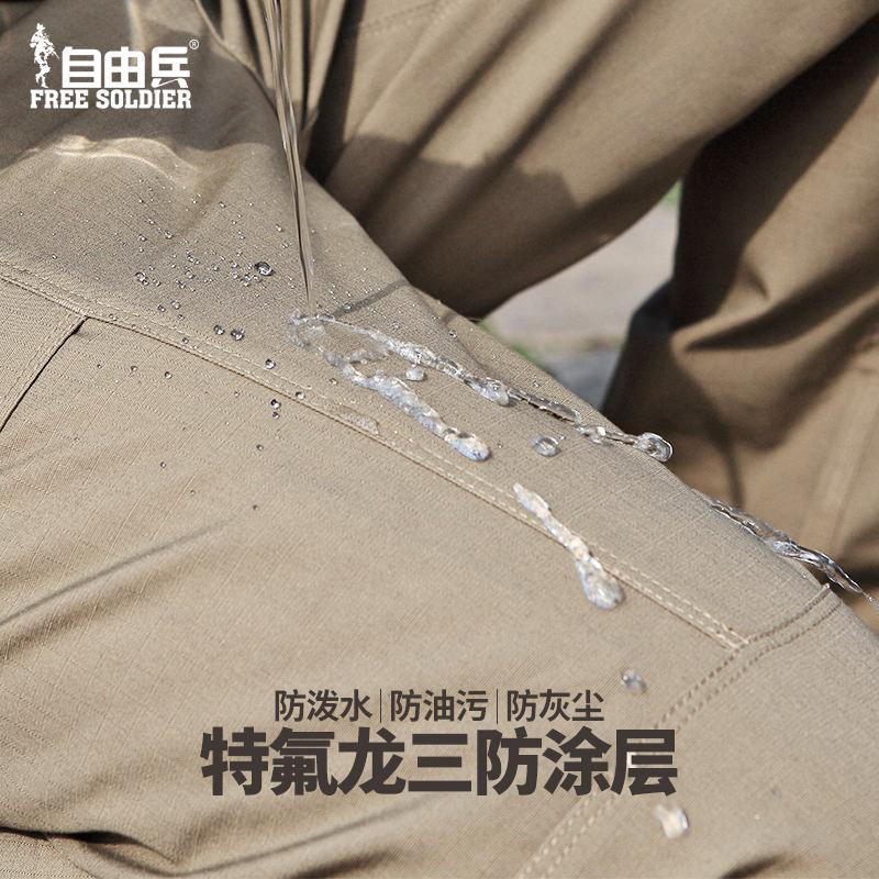 自由兵战术裤男士秋冬户外休闲裤旅行宽松工装裤子特种兵作战长裤