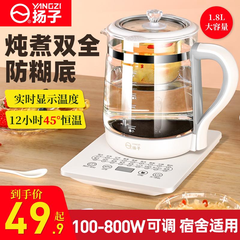 扬子电热水壶烧水壶恒温一体全自动保温家用养生壶泡茶专用电水壶