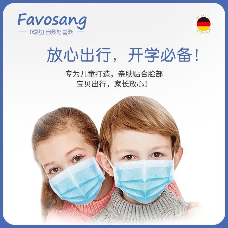 喜舒安儿童防护口罩20片学生三层防护防尘透气大人口罩30片现货