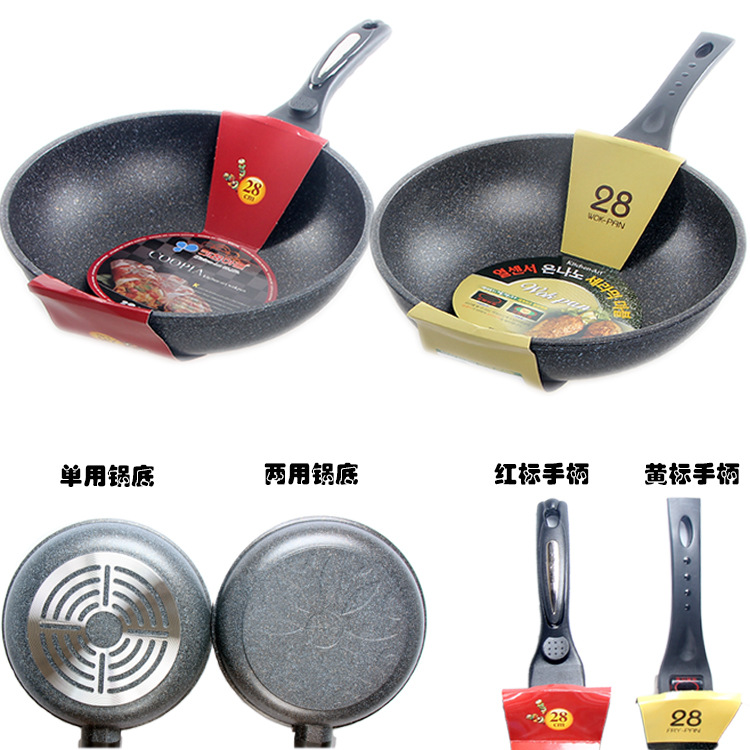 韓國正品進口Kitchen-Art不粘鍋麥飯石鍋炒鍋明火電磁爐兩用炒鍋