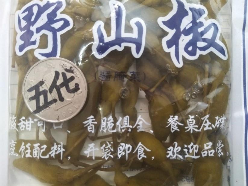 酸甜口味野山椒900g/老北京火锅店香辣泡椒压碟小米辣椒  包邮