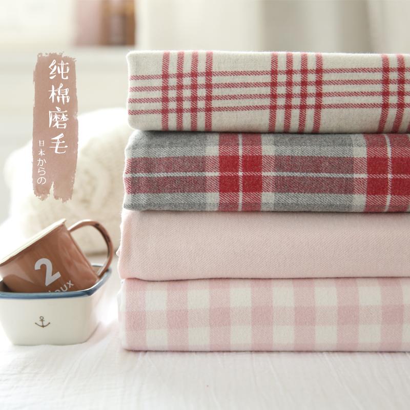 自留!日本订单wuyin家纯棉磨毛软糯布料睡衣衬衫被套床品枕套面料