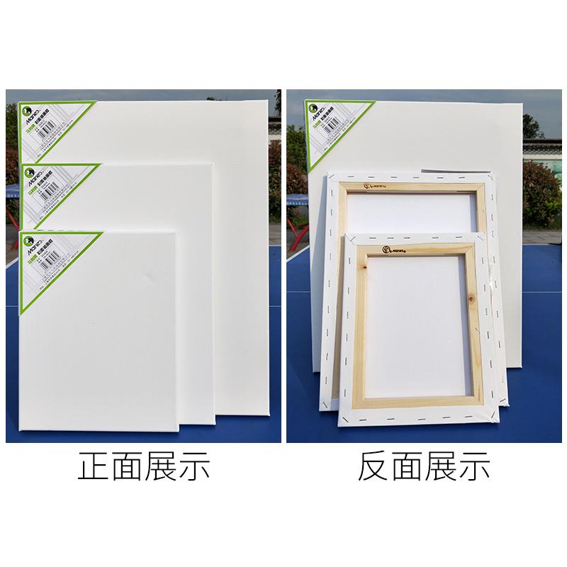 马利牌练习彩面油画布框30*40油画框油画板空白画框丙烯油画颜料