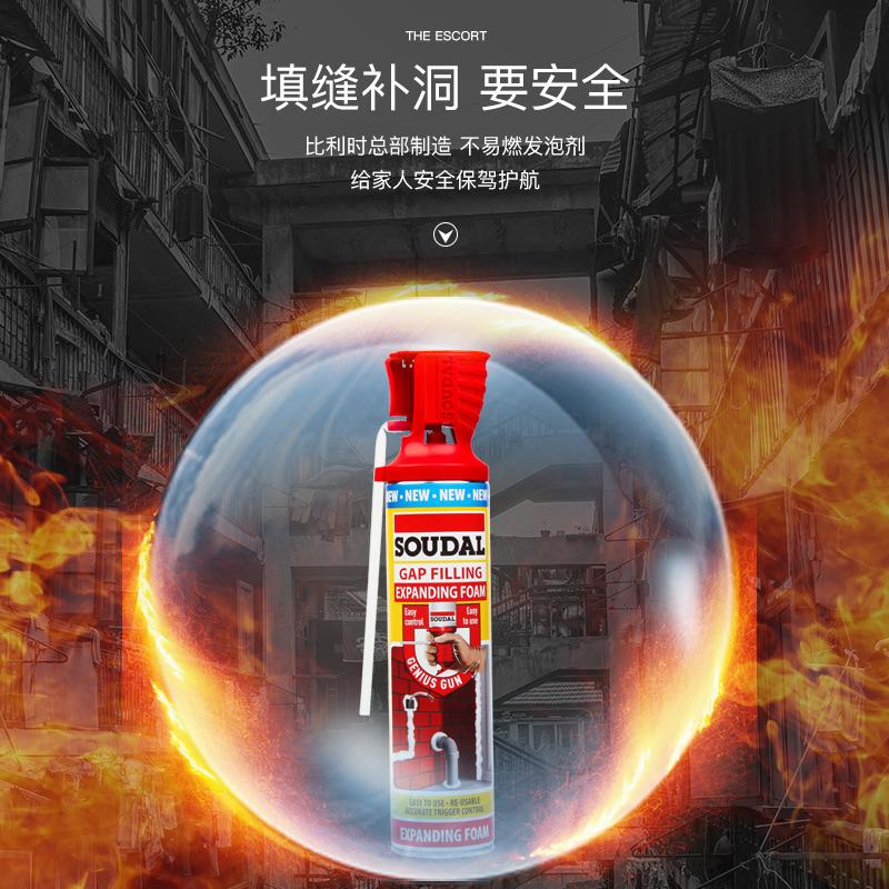 速的奥聚氨酯发泡胶填缝剂防水门窗泡沫填充发泡剂进口膨胀胶环保