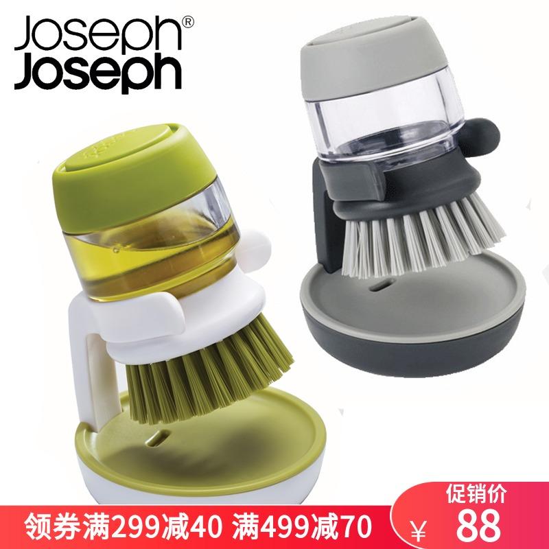 英國Joseph Joseph帶皁液鍋刷/洗碗刷/廚房清潔刷子按壓刷,家務刷