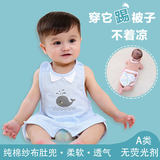 Baby care belly circumference apron autumn and winter seasons GM cotton thick baby sleeping newborn child going round