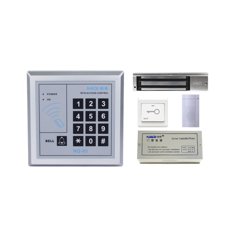 納奇電子門禁系統套裝玻璃門鐵門雙門電磁鎖磁力鎖刷卡門禁一體機