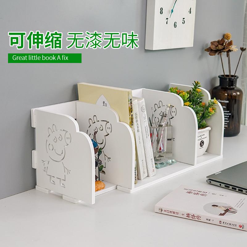 伸缩书立儿童学生小书架桌上书本书档收纳架简易桌面书柜书桌置物