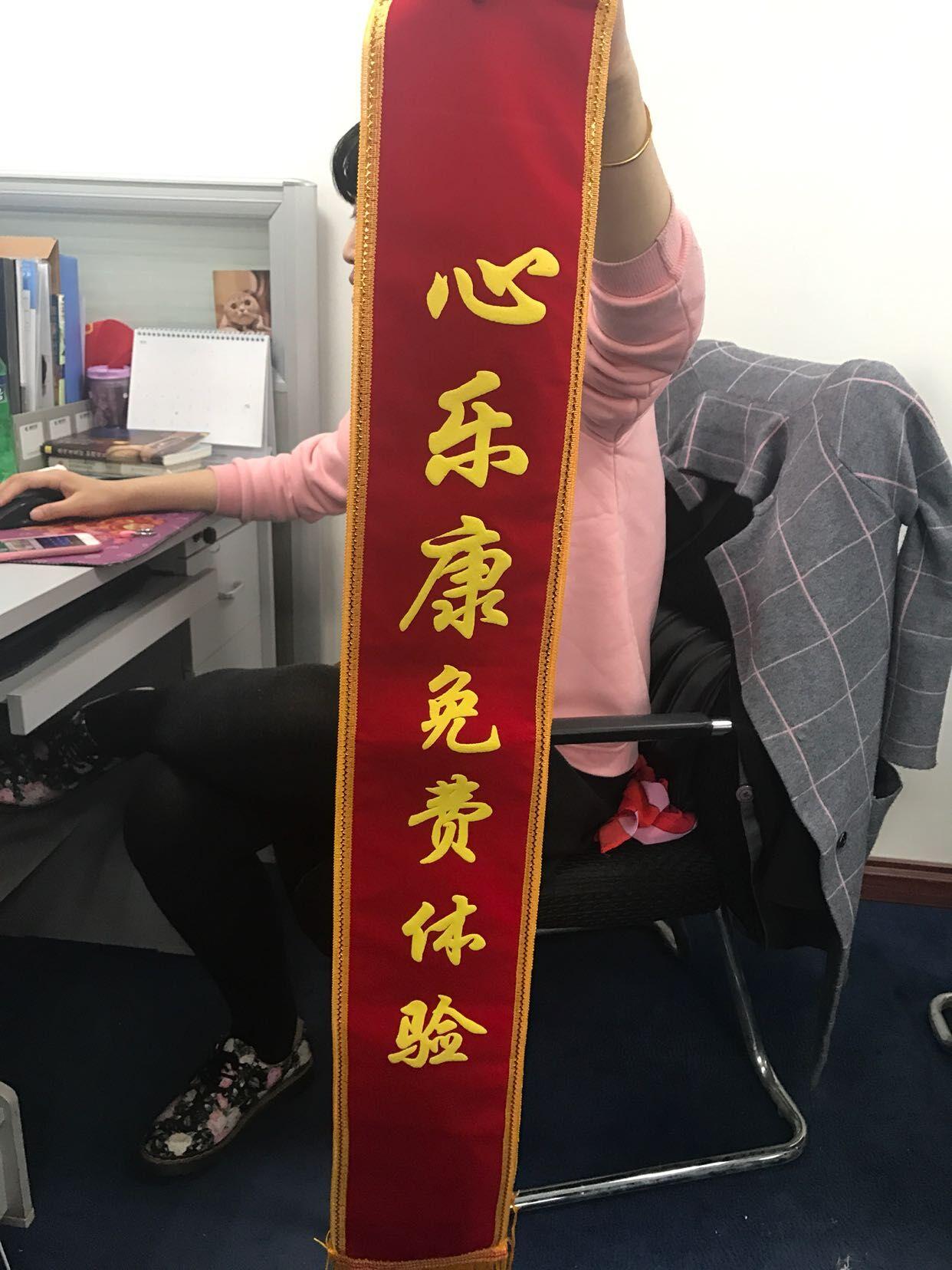 绶带礼仪带定做定制成人学生儿童 授带订做制 空白绶带植绒发泡字
