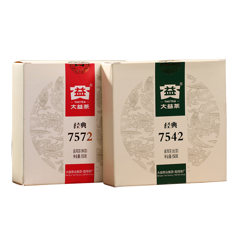 套小饼茶叶 克 300 熟茶 7572 经典 生茶 7542 大益普洱茶经典口粮茶