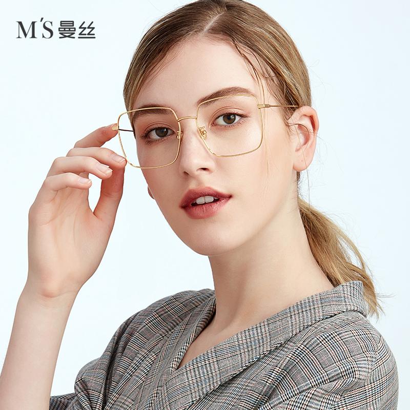 曼丝纯钛眼镜框女防辐射抗蓝光眼镜方形大框方形平光护目眼睛近视