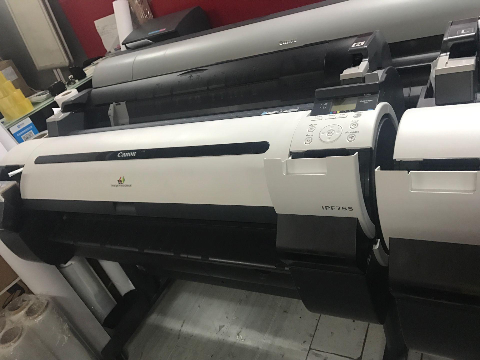 Canon绘图仪佳能 iPF755 大幅面打印机CAD写真机图文建筑专业影像