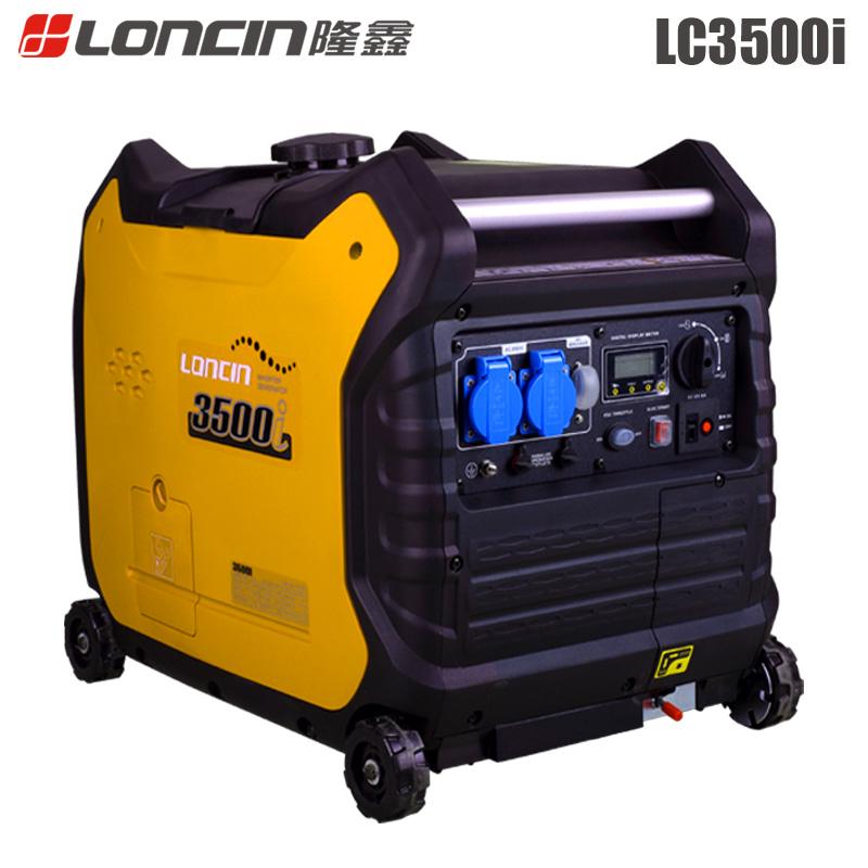 隆鑫LC3500i3kw变频汽油发电机超静音家用商用房车户外便携电启动