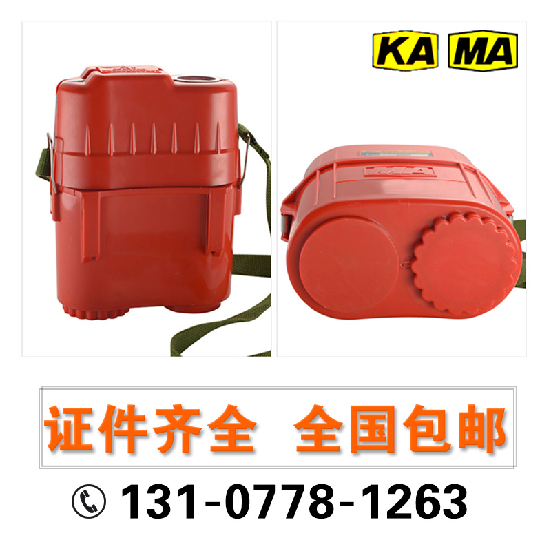 正品煤矿用ZYX45分钟隔绝式压缩氧自救器ZYX60自救呼吸器矿用