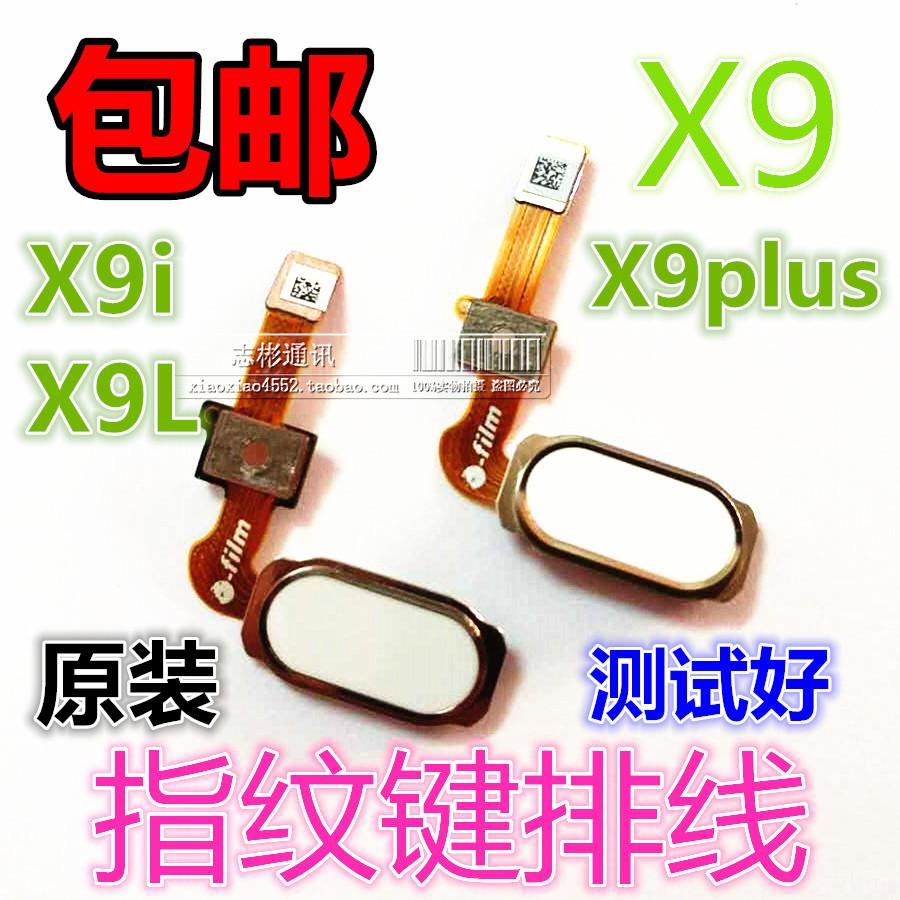 vivo X7 X9/S/L/i X9plus Y67/A/L 指紋排線 解鎖按鍵 中間home鍵