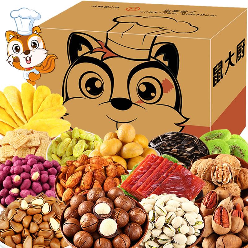 零食大礼包一箱坚果女生宿舍充饥夜宵整箱耐吃的散装小吃休闲食品