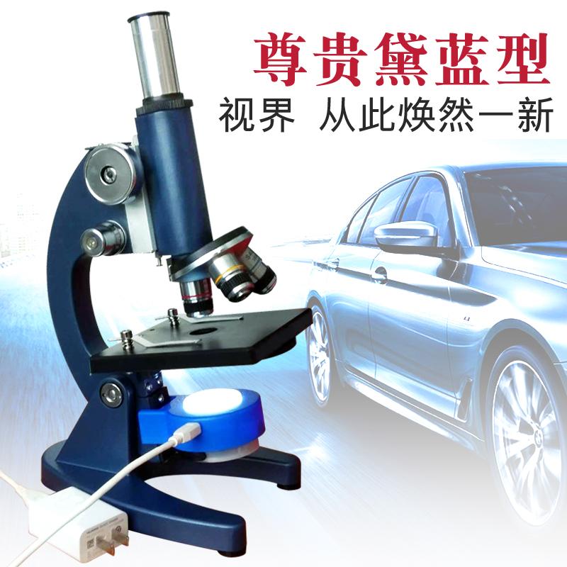 显微镜专业生物儿童科学实验套装便携初中小学生光学显微镜5000倍