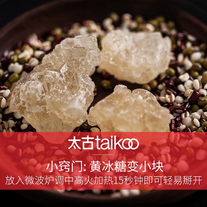 Taikoo太古冰糖 黄冰糖食糖454g 老冰糖土冰糖块批发甘蔗多晶袋装