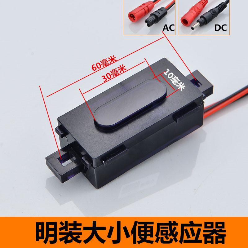 红外线小便感应器线路板小便斗感应电磁阀大便感应器小便池沖水器