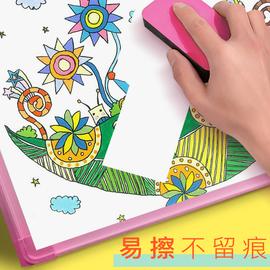 晨光彩色白板笔儿童可擦无毒8色12色黑板笔水性笔教师用画板笔记号笔易擦创新大容量白板擦可水洗写六一礼物