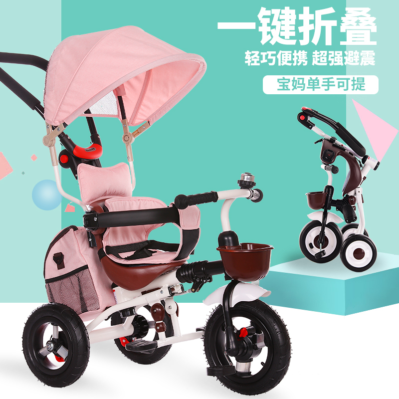 愛德格嬰兒童三輪車腳踏1-3-5歲 摺疊輕便溜娃神器手推可坐騎單車