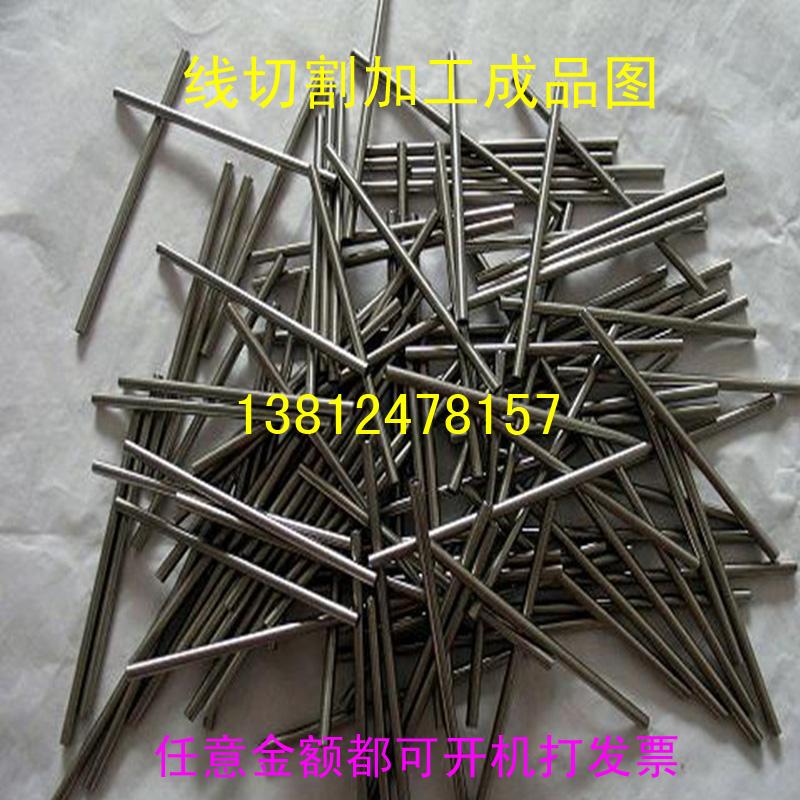 国标304 316L不锈钢钢管毛细管无缝钢管卫生管外径123456789零切
