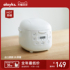 olayks rice cooker multi-function household smart mini rice cooker 1-2-3 people export to Japan original model