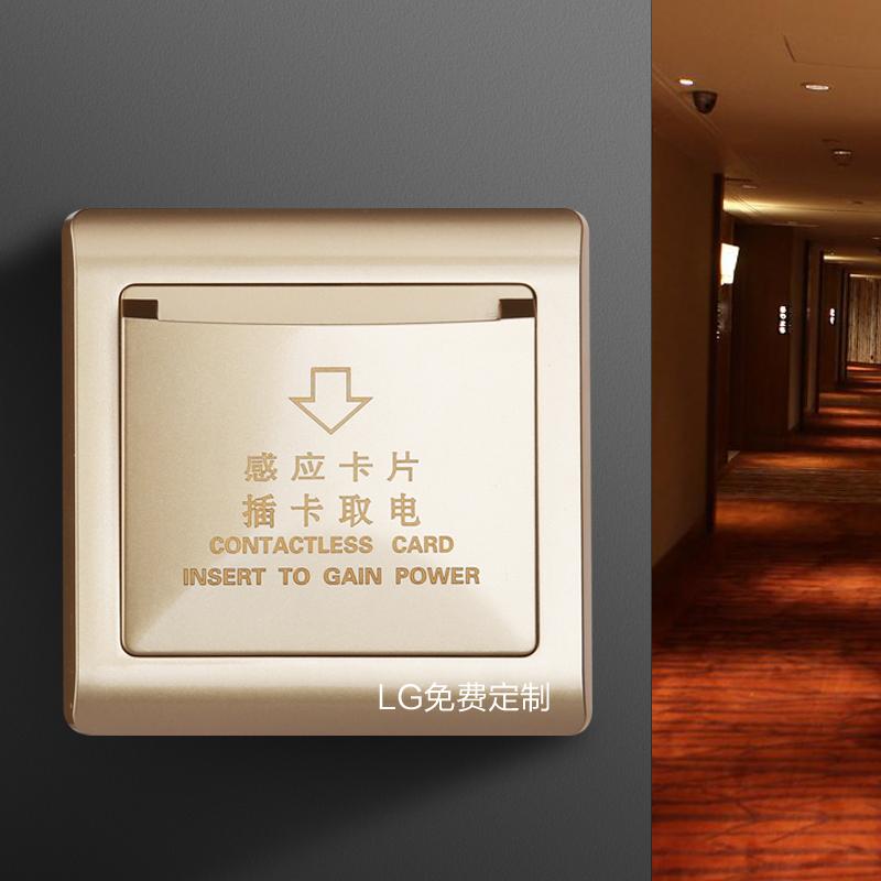 插卡取电开关40A三四线宾馆酒店低频插卡取电开关香槟金带延时
