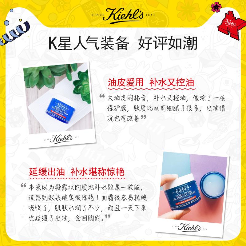 潤膚霜保濕補水 滋養 50ml 科顏氏高保濕清爽面霜 預售 11.11