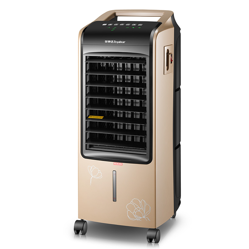 荣事达空调扇冷暖两用制冷器冷气水冷风扇家用小型空调宿舍冷风机