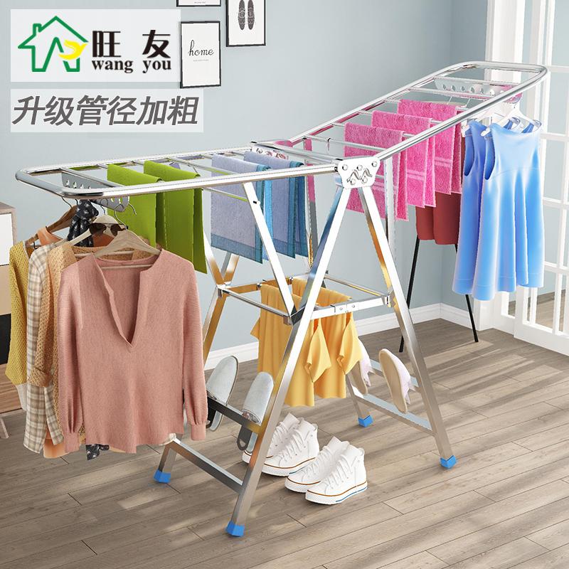 不锈钢晾衣架落地折叠室内阳台晒衣服被子神器毛巾家用晒架凉室外