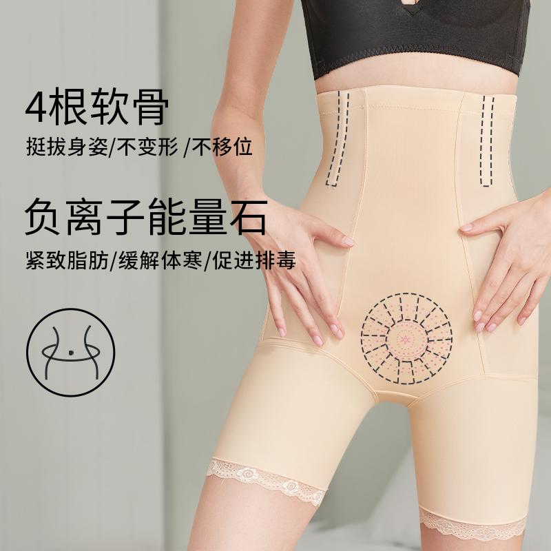 产后收复塑形高腰收腹内裤女提臀神器夏季薄款束腰塑身小肚子强力