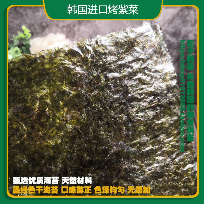 枚张 100 韩国进口海农莞岛二次烘烤墨绿色寿司包饭紫菜海苔