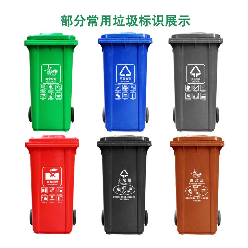 金保户外垃圾桶大号环卫商用小区有盖240l挂车大塑料带盖分类箱