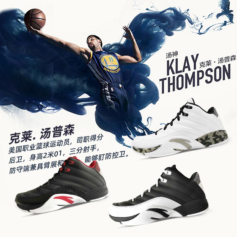 安踏篮球鞋男鞋子秋季官网2019新鞋60th纪念款鞋低帮霸道运动鞋男