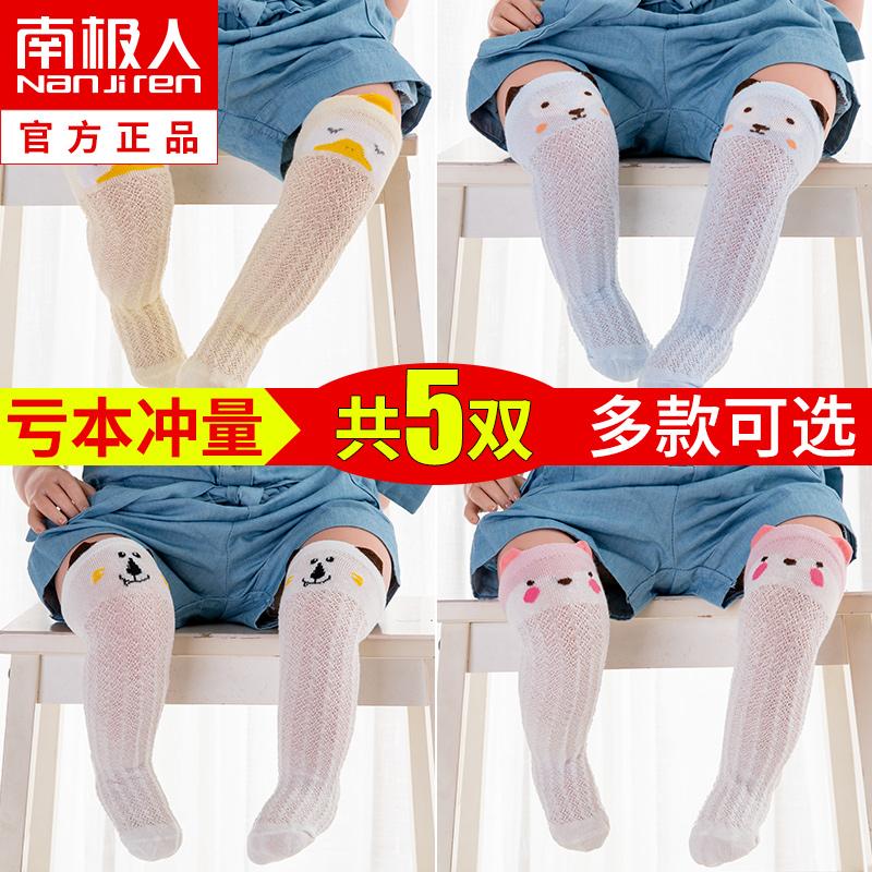 一  月不勒腿新生儿宝宝袜子春夏 3 婴儿长筒袜春秋过膝纯棉夏季薄款 0