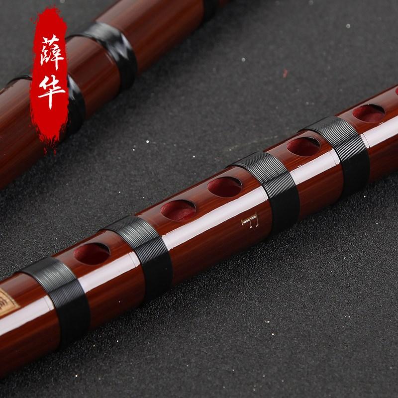 薛华学生一节苦竹笛 c 调梆笛曲笛 f 横笛笛小乐器调初学 eg 高档笛子