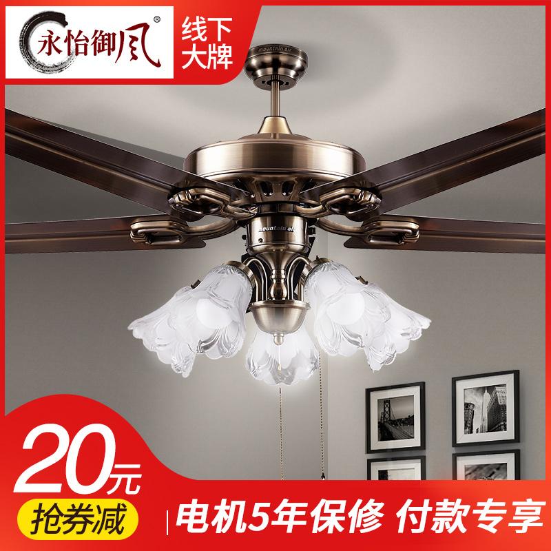 永怡御風吊扇燈 客廳中式仿古電扇燈簡約現代LED吊燈 餐廳風扇燈