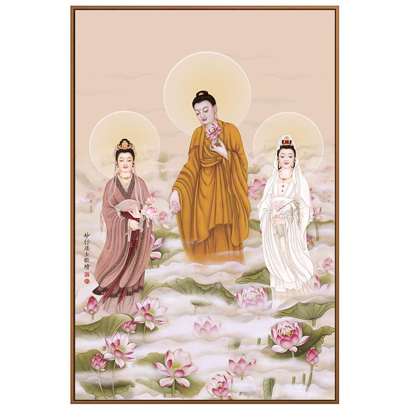 西方三圣娑婆三圣三寶佛佛教畫像掛畫阿彌陀佛大勢至觀世音菩薩
