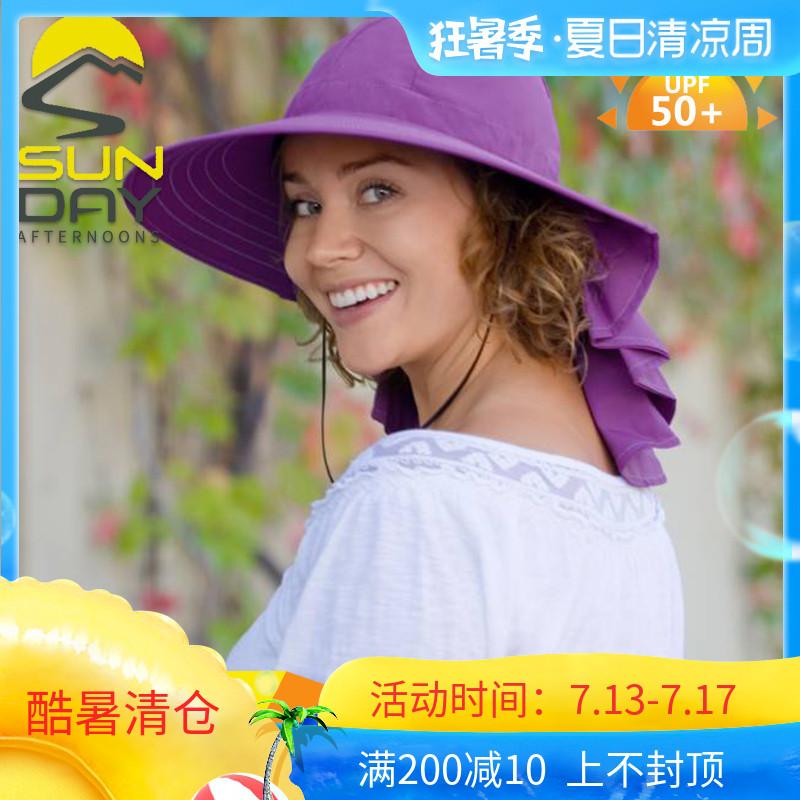 美國sunday afternoons太陽帽女士大簷防晒sundancer防紫外線包郵