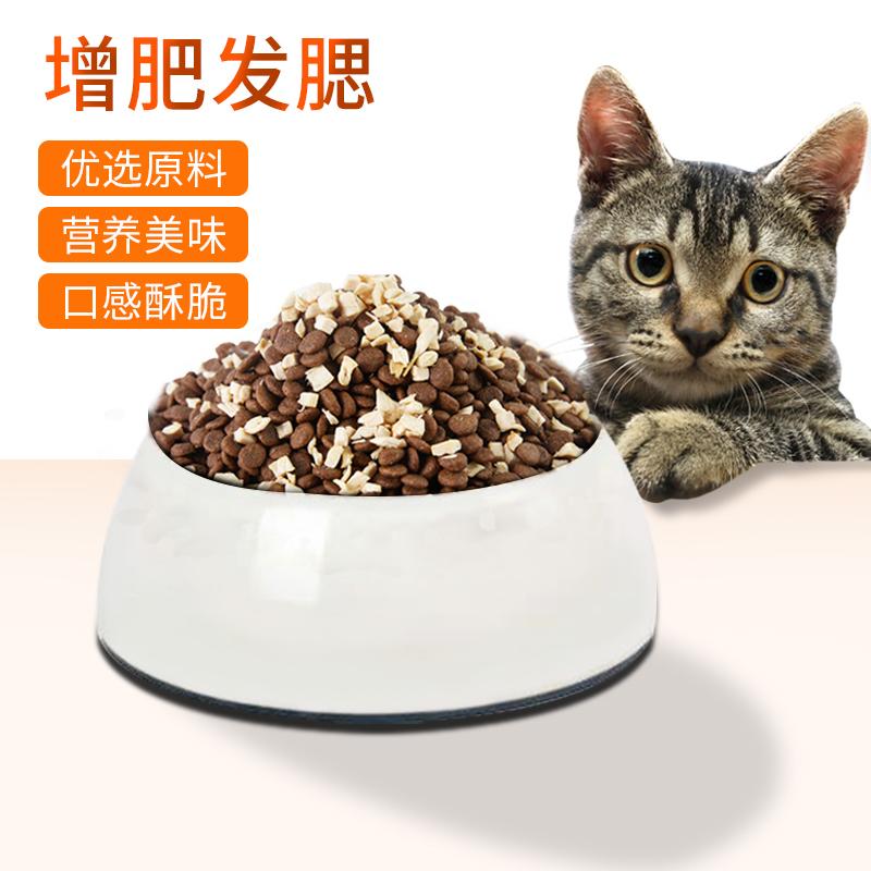 喵达猫粮无谷物天然冻干粮全猫期发腮增肥成幼主粮喵哒干粮5.45kg优惠券