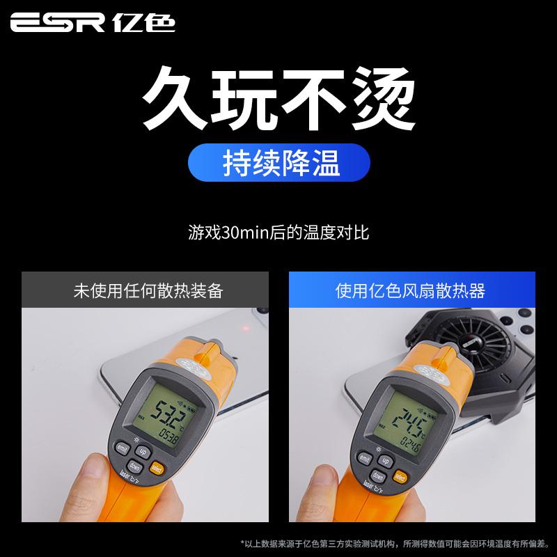 手机散热器可充电无线降温神器直播王者荣耀游戏制冷退热吃鸡神器